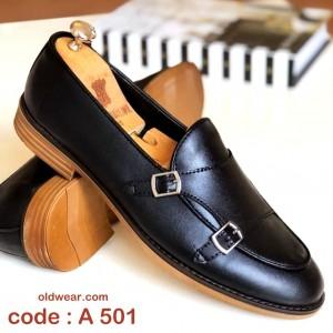 Siyah Cilt Ayakkabı - A 501