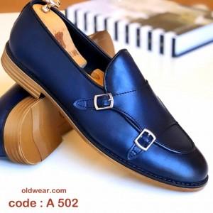 Lacivert Cilt Ayakkabı - A 502