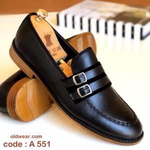 Siyah Cilt Ayakkabı - A 551