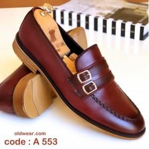 Bordo Cilt Ayakkabı - A 553