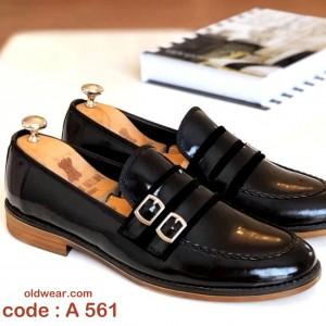 Siyah Rugan Ayakkabı - A 561