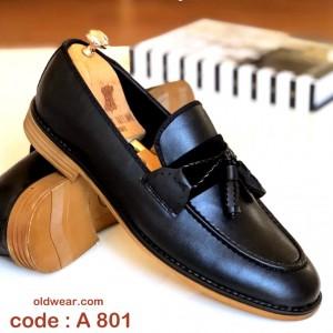 Siyah Cilt Ayakkabı - A 801