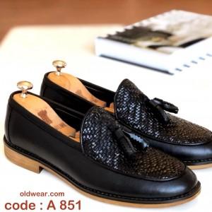 Siyah Cilt - Örgü Ayakkabı - A 851