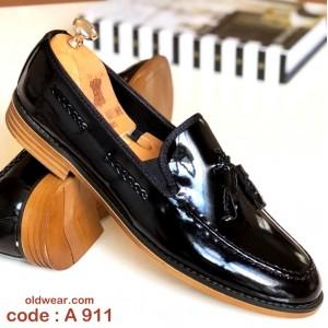 Siyah Rugan Ayakkabı - A 911