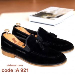 Siyah Süet Ayakkabı - A 921